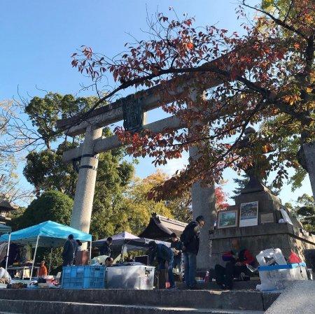 豊国神社 おもしろ市の画像