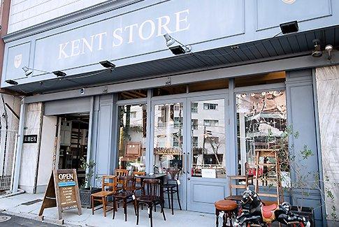 KENT STORE 東京目黒店の画像