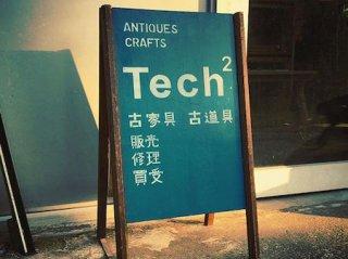 Tech²の画像