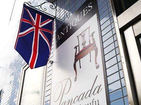 パンカーダ・ブリッサの画像