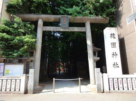 花園神社青空骨董市の画像
