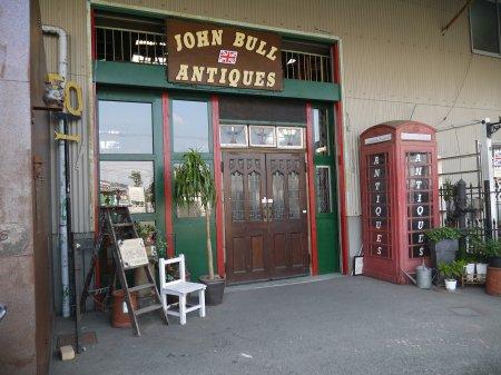 JOHN BULL Antiquesの画像