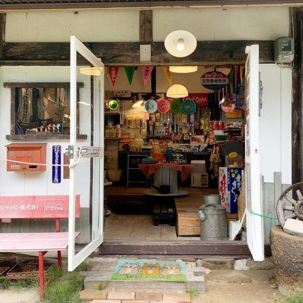 猫屋商会の画像