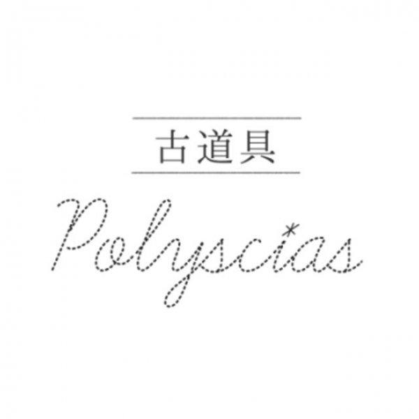 古道具polyscias