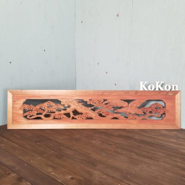 彫刻欄間 松と鷹の画像