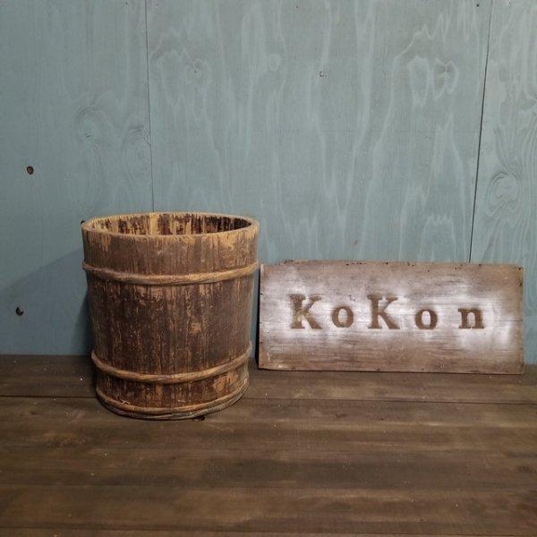 木樽の画像