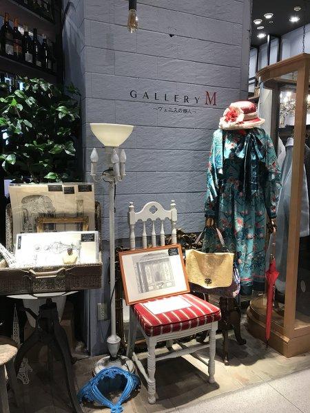 GALLERY M 〜ヴェニスの商人〜の画像