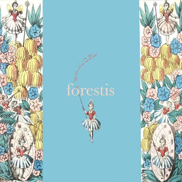 forestis vintageの画像
