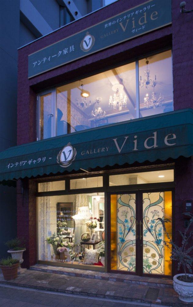 ヴィードユーロプラザ比治山店の画像