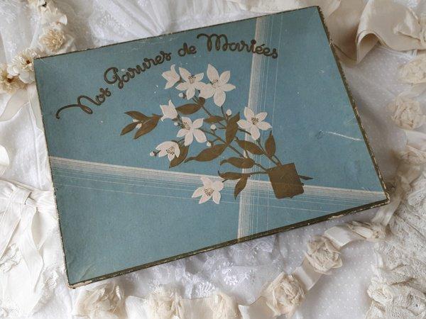 グローブドマリエ紙箱の画像