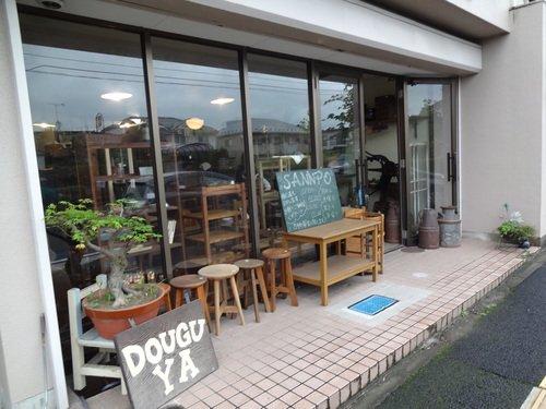 SANNPO古道具店の画像