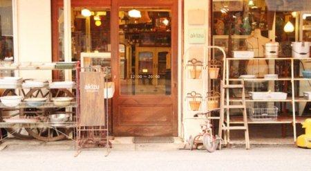 丸瀬古道具店の画像