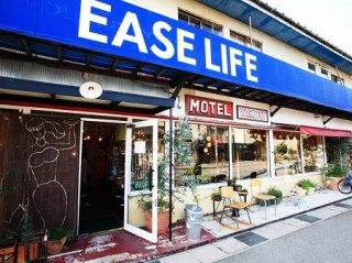 Ease Lifeの画像
