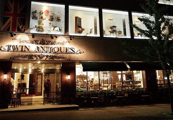 TWIN ANTIQUESの画像