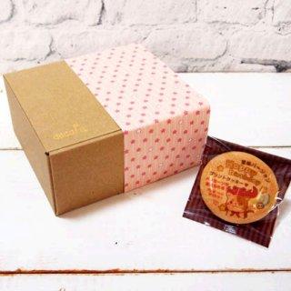【星座】20枚入*テンプレートクッキー