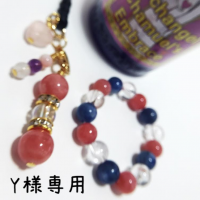 <img class='new_mark_img1' src='https://img.shop-pro.jp/img/new/icons43.gif' style='border:none;display:inline;margin:0px;padding:0px;width:auto;' />Y様専用