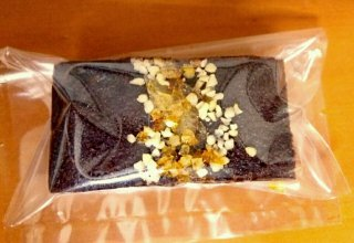 【個包装タイプ】国産大豆のおからブラウニー