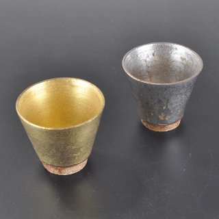 金杯・白金杯セット(各1)