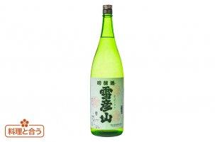 吟醸酒 雪彦山 1800ml