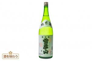 純米酒 雪彦山 1800ml
