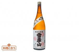 純米吟醸 雪彦山 1800ml