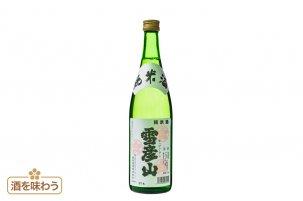 純米酒 雪彦山 720ml