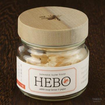 HEBO プレーン味