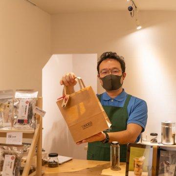 【9月12日サイン会参加券+書籍】おいしい昆虫記 | 佐伯真二郎(販売終了商品)
