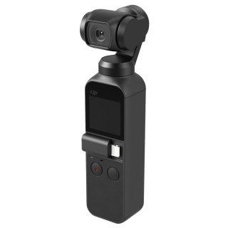 Osmo Pocket 小型3軸ジンバルカメラ