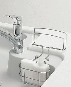 トクラス 洗剤カゴ(マーブルファミリーシンク用) WMESKAGOVA