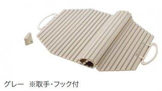 長府製作所 風呂ふた(AMB用/巻きふた<ポップアップ式排水栓用>) MFT-142