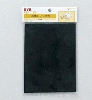 KVK 板ゴム 200×150×2� PZK112B