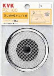 KVK 流し排水栓アミカゴ受 PZ1100