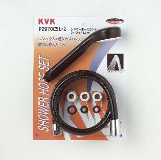 KVK 黒ASシャワーセット アタッチメント付 PZ970C5L-2