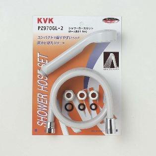 KVK グレーASシャワーセット アタッチメント付 PZ970GL-2