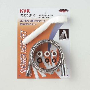 KVK 白ASシャワーセット(メタルホース) アタッチメント付 PZ970LM-2