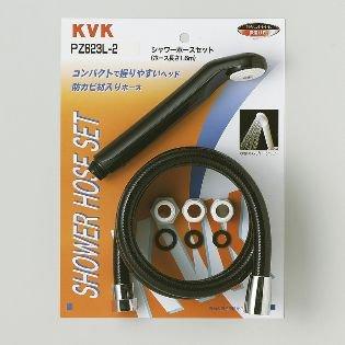 KVK 黒STシャワーセット アタッチメント付 PZ623L-2
