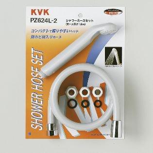 KVK グレーSTシャワーセット アタッチメント付 PZ624L-2