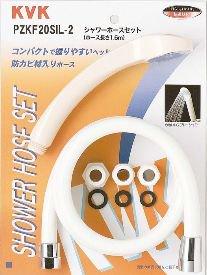 KVK 白シャワーセット(丸ヘッド) アタッチメント付 PZKF20-2