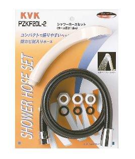 KVK 黒シャワーセット(丸ヘッド) 1.6m アタッチメント付 PZKF20L-2
