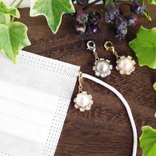 選べる3色【pearls & crystals】パール&クリスタル・マスクチャーム/マスクピアス[コットンパール/スワロフスキークリスタル]