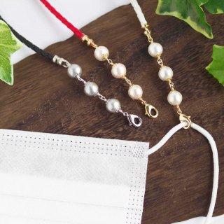 選べる3色【pearls】パール・マスクストラップ[コットンパール]
