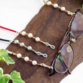 選べる3色【pearls】パール・眼鏡ストラップ兼マスクストラップ[コットンパール]