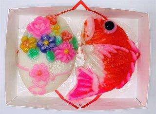 豆鯛・お花セット