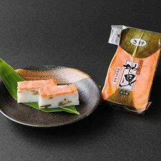 地曳 紅鮭