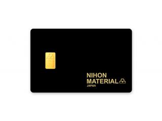 CC-002 【黒無地】クレジット型インゴットカード 1g(純金)