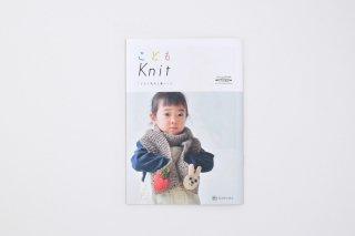 こどもKnit(KN11)