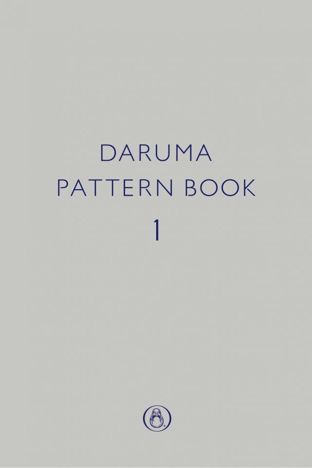 DARUMA PATTERN BOOK 1 【ダウンロード版】