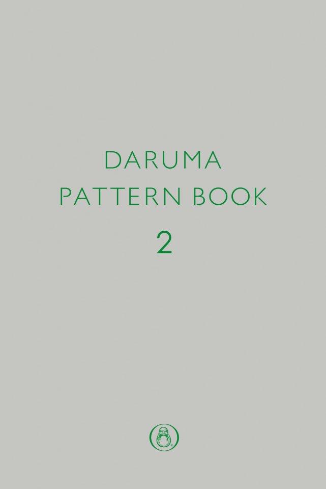 DARUMA PATTERN BOOK 2 【ダウンロード版】