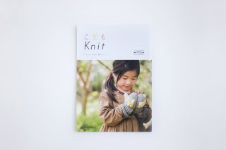 こどもKnit(KN16)